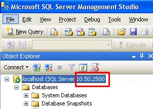 check sql server version
